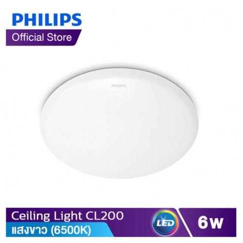 PHILIPS โคมไฟเพดานแอลอีดี 6W 6500K CL200 EC RD W HV 02 แสงเดย์ไลท์ สีขาว