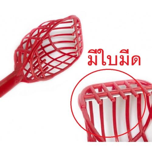 -  ตะกร้อสอยผลไม้ ขนาด 14x16x53 ซม. PVC ELEGANCE สีแดง