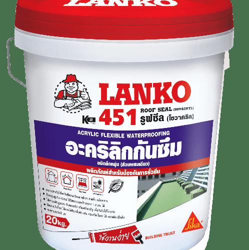 SIKA อะคริลิคกันซึม LK-45120Kg. สีขาว