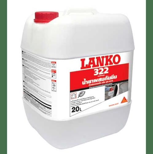 LANKO น้ำยาผสมกันซึม LANKO 322 PROOF /20 L.