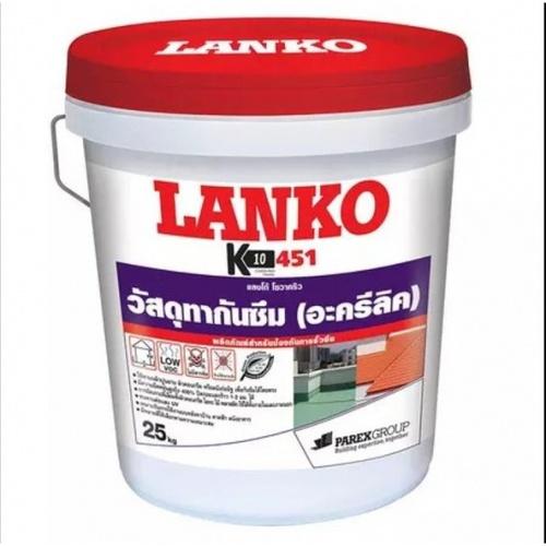 LANKO น้ำยาทากันรั่วซึม25Kg.AG LK-451
