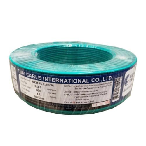 Global Cable สายไฟ THW  IEC01 1x2.5 100เมตร  สีเขียว