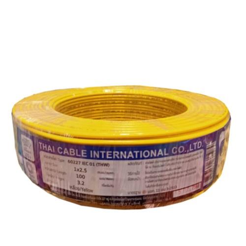Global Cable สายไฟ THW  IEC01 1x2.5 100เมตร  สีเหลือง