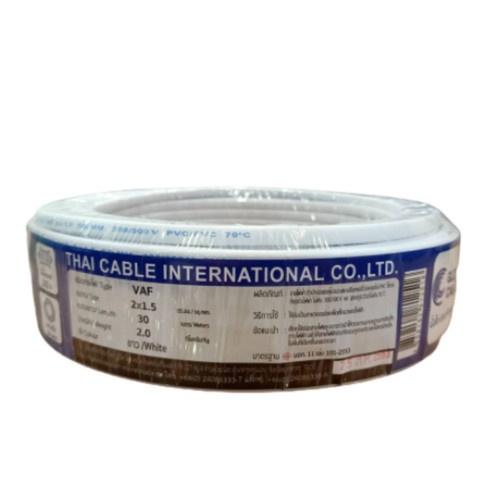 Global Cable สายไฟ  VAF 2x1.5 SQ.MM 30เมตร สีขาว