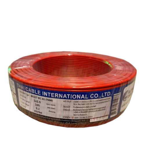 Global Cable  สายไฟ THW  IEC01 1x2.5 100เมตร  สีแดง