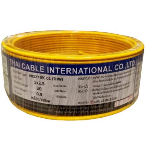 Global Cable  สายไฟ THW  IEC01 1x2.5 30เมตร  สีเหลือง