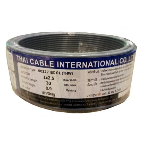 Global Cable สายไฟ THW  IEC01 1x2.5 30เมตร  สีเทา