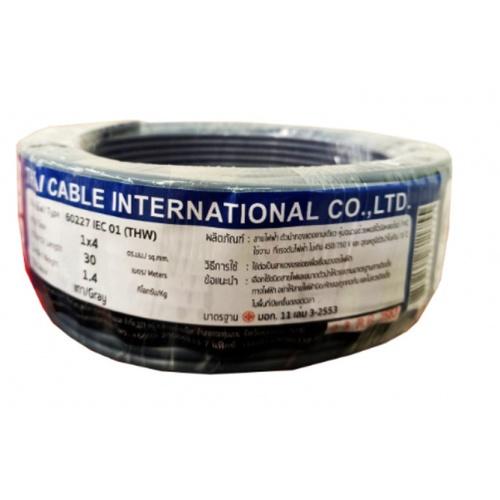 Global Cable สายไฟ THW  IEC01 1x4 30เมตร สีเทา