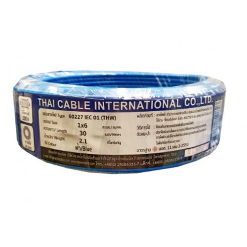 Global Cable สายไฟ THW  IEC01 1x6 30เมตร  สีน้ำเงิน
