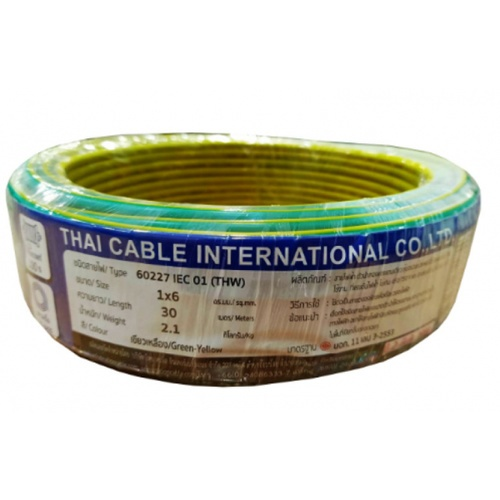 Global Cable  สายไฟ THW  IEC01 1x6 30เมตร สีเขียวแถบเหลือง