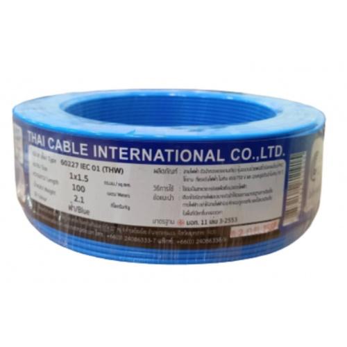 Global Cable  สายไฟ  THW IEC01 1x1.5 100เมตร สีน้ำเงิน