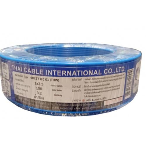Global Cable  สายไฟ  THW IEC01 1x2.5 100เมตร  สีน้ำเงิน