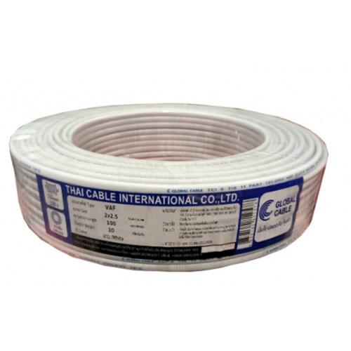 Global Cable  สายไฟVAF  2x2.5 SQ.MM 100เมตร สีขาว