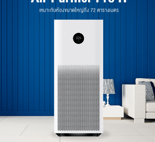 Xiaomi เครื่องฟอกอากาศ Air Purifier Pro H สีขาว