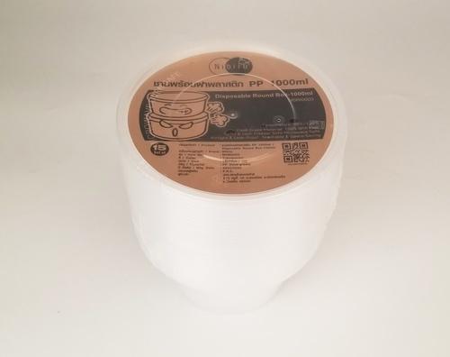Nibiru ชามพร้อมฝาพลาสติก PP 1000ml.  (15ชิ้้น/Pack) Ki-Re-I