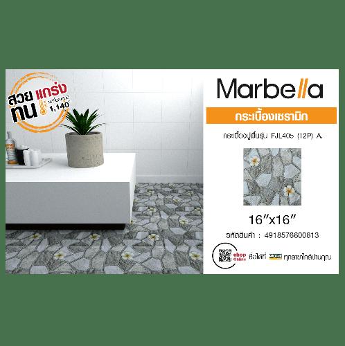 Marbella 16x16 กระเบื้องปูพื้น FJL405 (12P) A.