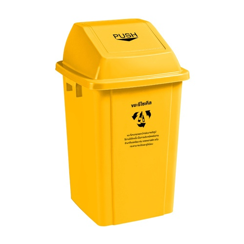 ICLEAN ถังขยะฝาสวิงทรงเหลี่ยม 60 ลิตร  TG59173-YL สีเหลือง