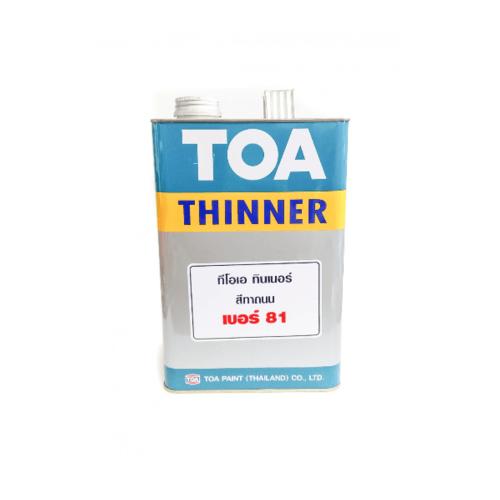 TOA ทินเนอร์สีทาถนนเบอร์ 81 ขนาด 1GL F10147400500081
