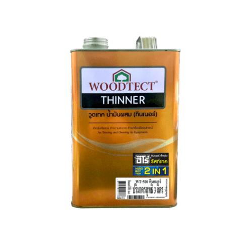 WOODTECT ทินเนอร์ ฮีโร่ 2in1-สีเคลือบกันสนิมสำเร็จรูป ขนาด 3 ลิตร WT-500