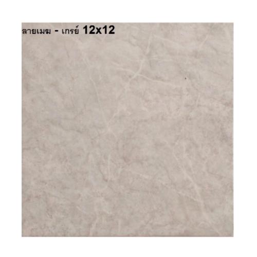 Bellecera 12X12 ลายเมฆ-เกรย์(11P) A. FLOOR TILE