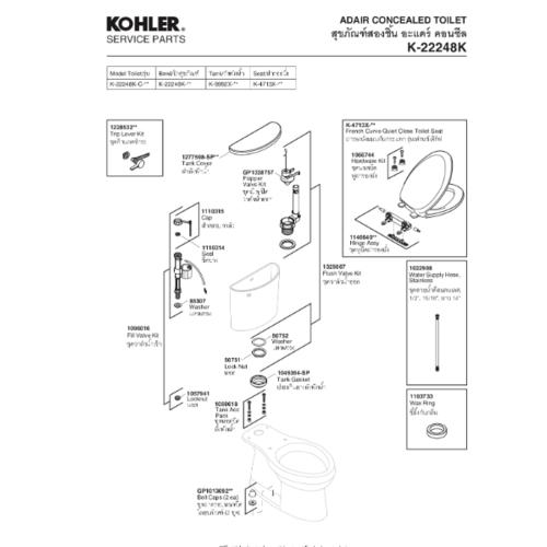 karat ชุดเปิด-ปิดวาล์วนํ้าออกสุขภัณฑ์สองชิ้น  รุ่น อะแดร์ คอนซีล 1328757-SP อะแดร์ คอนซีล