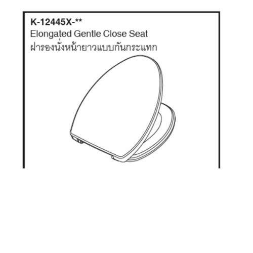 karat ชุดฝารองนั่ง  รุ่นทอม ทอม K-12445X-WK สีขาว