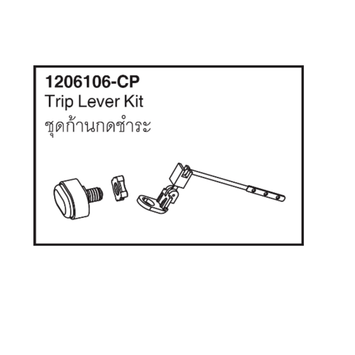 karat ปุ่มกดโถสุขภัณฑ์ชิ้นเดียว รุ่นมูนสโตน ทู 1206106-SP-CP มูนสโตน