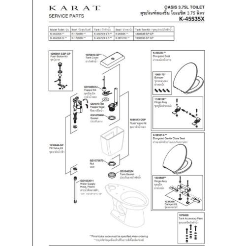 karat อุปกรณ์ถังพักน้ำ โอเอซิส พร้อมปุ่มกด 1303538-SP-CP