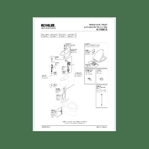 KOHLER ฝาถังพักน้ำสำหรับสุขภัณฑ์สองชิ้น รีช 1267237-SP-0