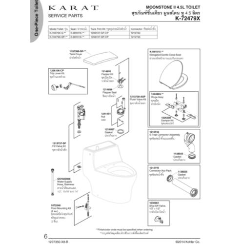 karat ชุดทางน้ำออกสุขภัณฑ์ชิ้นเดียว มูนสโตน ทู 1213738-ASP