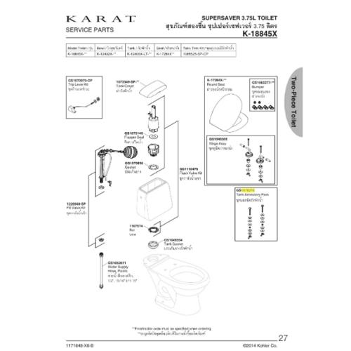 karat น็อตยึดหม้อน้ำทองเหลือง GS1070210 -