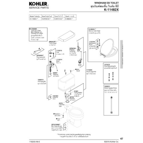 KOHLER ชุดนอตยึดถังพักน้ำสำหรับสุขภัณฑ์สองชิ้น รุ่น พินัวร์, เมมมัวร์สเตทลี่, เซอรีฟ  1 พินัวร์,เมมมัว,เซอรีฟ