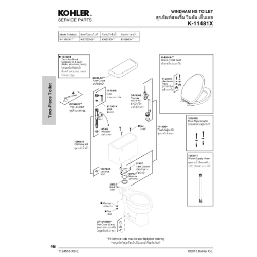 KOHLER ถังพักน้ำ (ไม่รวมอุปกรณ์) สำหรับสุขภัณฑ์สองชิ้น รุ่น วินดัม เอ็นเอส  8819X-LT-0 Windham   สีขาว