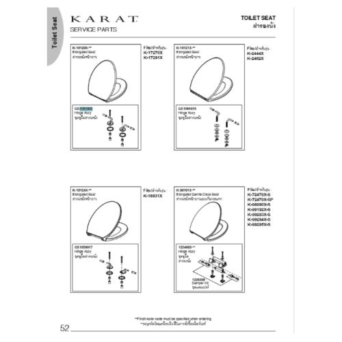 karat ชุดหูฝารองนั่ง  K-859
