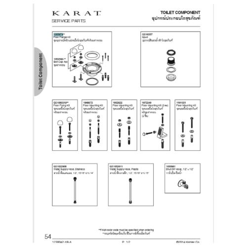 karat หน้าแปลนยึดโถสุขภัณฑ์พร้อมชุดน๊อตยึดโถ K-782-WK สีขาว