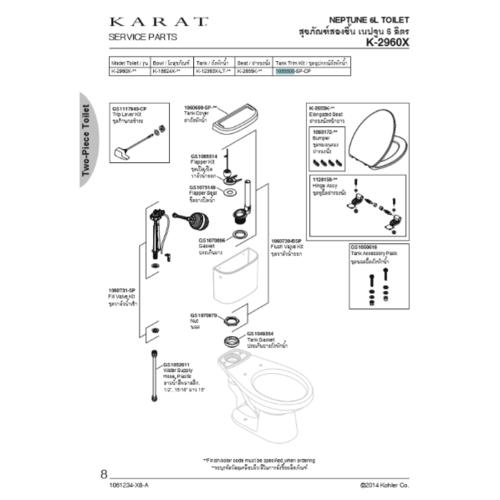 karat อุปกรณ์ถังพักน้ำ เนปจูนพร้อมมือบิด 1088600-SP-CP สีขาว