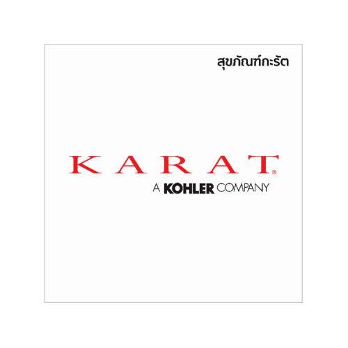 karat ชุดทางน้ำเข้ารุ่น นิวโทปาซ GS1081841(K-885) สีขาว