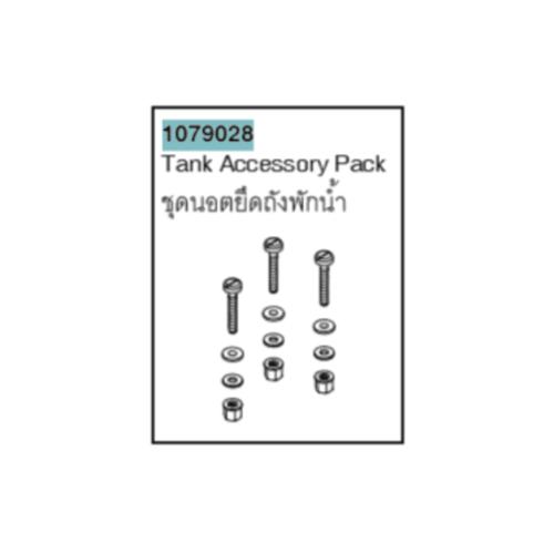 karat น็อตยึดหม้อน้ำ 3 รู สำหรับสุขภัณฑ์ บาแกน, ทอมทอม 1079028 สีขาว