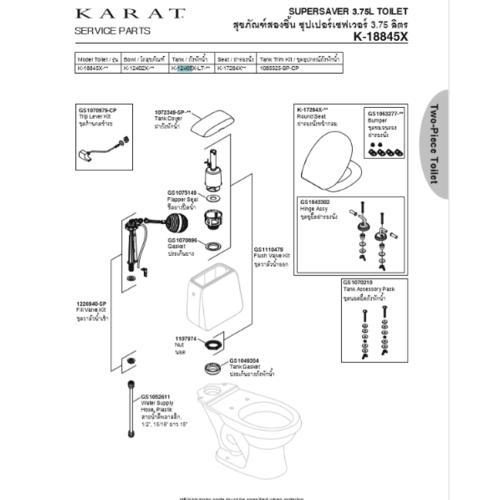 karat หม้อน้ำพร้อมฝา ซุปเปอร์เซฟ K-12405X-LT-WK สีขาว