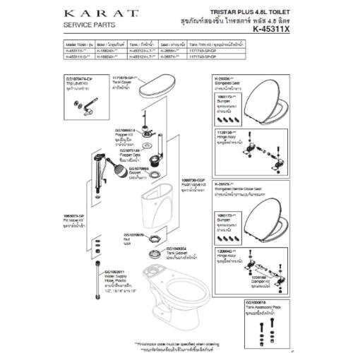 KARAT อุปกรณ์ถังพักน้ำ รุ่น ไทรสตาร์ พลัส พร้อมมือบิด 1171743-SP-CP  ขาว
