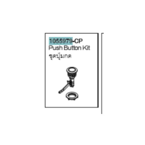 karat ปุ่มกดโถสุขภัณฑ์ด้านบน 1055979-CP สีขาว