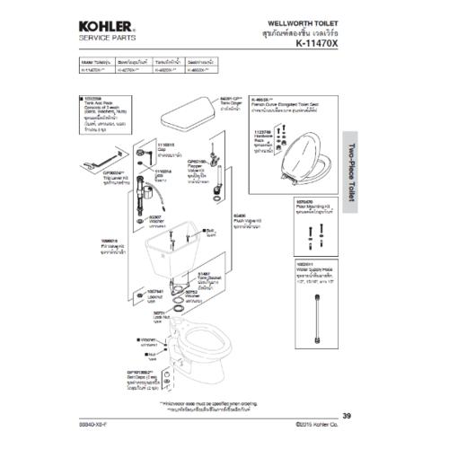 KOHLER ชุดก้านกดชำระ  สำหรับสุขภัณฑ์ เวลเวิรธ์ GP30324-CP  โครเมี่ยม