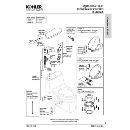 KOHLER ชุดวาล์วน้ำเข้า1096016(Kohler Fill Valve) รุ่นซานตาโรซ่า  ดำ-เขียว