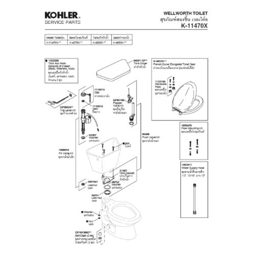 KOHLER ถังพักน้ำไม่รวมอุปกรณ์ รุ่น เวลเวิร์ธ K-4620X-LT-0   ขาว