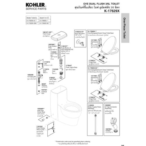 KOHLER  ชุดวาล์วน้ำเข้าสำหรับสุขภัณฑ์ชิ้นเดียว , และสุขภัณฑ์สองชิ้น  โอฟ, พานาช  ดูอัลฟลัช, อะควาเรลล์ 1095296