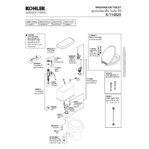 KOHLER ถังพักน้ำพร้อมฝาและอุปกรณ์ รุ่น วินดัม (4.8lpf) 15491X-0  ขาว