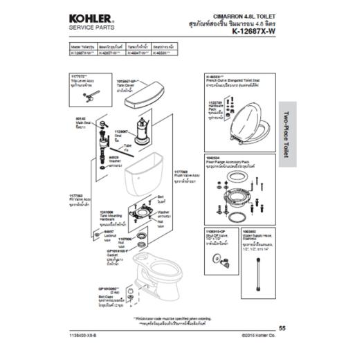 KOHLER ชุดวาล์วน้ำออกสำหรับสุขภัณฑ์สองชิ้น รุ่นซิมมารอน (6 lpf)