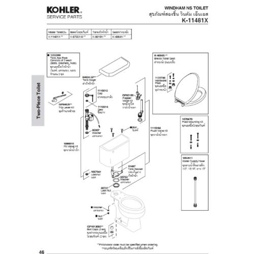 KOHLER ชุดนอตยึดหู สำหรับฝารองนั่ง รุ่น K-4653X-0,K-4664X-0  รุ่น 1123749 สีขาว