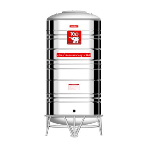 นิว ท็อป เวิลด์ ถังเก็บน้ำสแตนเลสช้างขาว TYH-1000L สีโครเมี่ยม