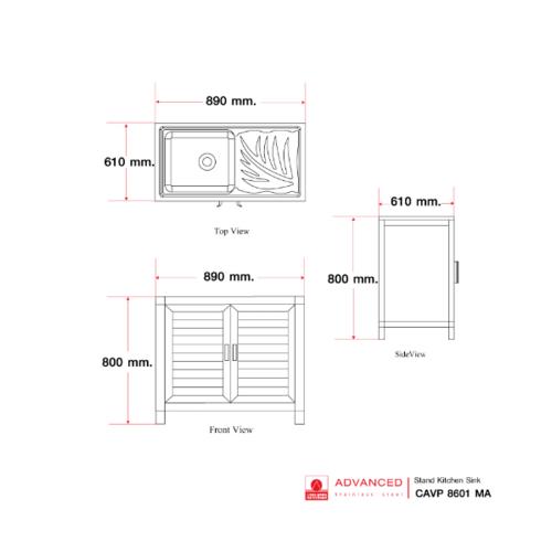 ADVANCE ตู้พร้อมซิงค์ลายใบไม้ สีเทา พร้อมสะดือ A ท่อน้ำทิ้งแบบย่น  CAVP-8601 MA สีเทา